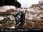 富士スバルライン雪崩後の復旧状況_大沢駐車場付近斜面(2014年4月1日)_画像