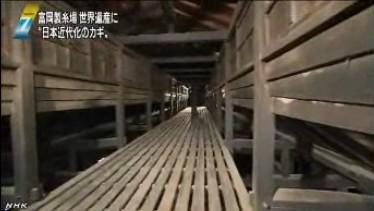 富岡製糸場_世界遺産に登録の見通し(NHKニュース4月26日)_画像14