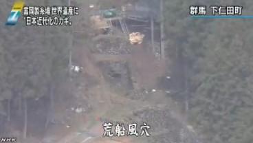 富岡製糸場_世界遺産に登録の見通し(NHKニュース4月26日)_画像17