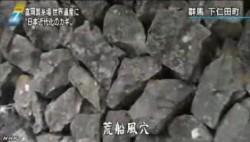 富岡製糸場_世界遺産に登録の見通し(NHKニュース4月26日)_画像18