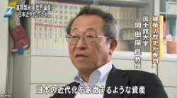 富岡製糸場_世界遺産に登録の見通し(NHKニュース4月26日)_画像21