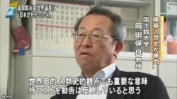 富岡製糸場_世界遺産に登録の見通し(NHKニュース4月26日)_画像22