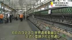 富岡製糸場_世界遺産に登録の見通し(NHKニュース4月26日)_画像06