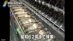 富岡製糸場_世界遺産に登録の見通し(NHKニュース4月26日)_画像09