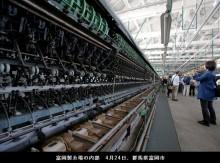 富岡製糸場の内部(4月24日、群馬県富岡市)画像