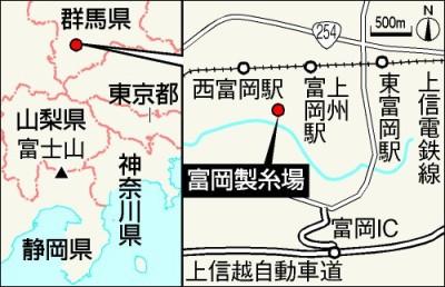 富岡製糸場(群馬県富岡市)マップ