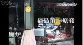 廃炉への道1<放射能封じ込め、果てしなき闘い>NHKスペシャル_7