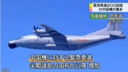 戦闘機の緊急発進800回超_中国機が最多_(NHK2014-4-10)中国機画像1