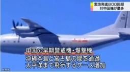 戦闘機の緊急発進800回超_中国機が最多_(NHK2014-4-10)中国機画像2