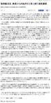 旅客船沈没_乗員たちのあきれた言い訳に国民激怒(朝鮮日報)