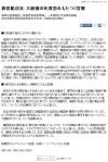 旅客船沈没_大統領の叱責恐れもたつく官僚(朝鮮日報)_その2