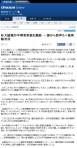 旅客船沈没_朴大統領が不明者家族を激励_一部から怒声も(朝鮮日報)