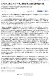 朝鮮日報【コラム】責任持つべき人間が真っ先に逃げ出す国(その1)