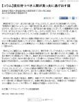朝鮮日報【コラム】責任持つべき人間が真っ先に逃げ出す国(その2)