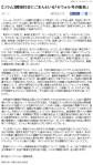 朝鮮日報【コラム】韓国社会にごまんといる「セウォル号の船長」