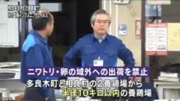 熊本でH5型鳥インフルエンザウイルス検出(NHK4月13日12時20分)_6