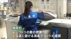 熊本でH5型鳥インフルエンザウイルス検出(NHK4月13日12時20分)_8