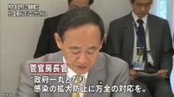 熊本でH5型鳥インフルエンザウイルス検出(NHK4月13日12時20分)_9