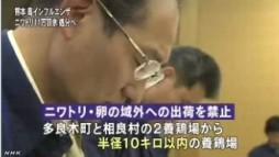 熊本の鳥インフル ニワトリの処分進める_NHK4月13日18時11分_5