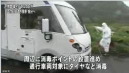 熊本の鳥インフル ニワトリの処分進める_NHK4月13日18時11分_7