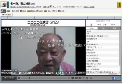 独居69歳男性を救った、ネット生放送の奇跡_頑固一徹さん(69)の生放送番組の画像