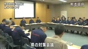鳥インフルエンザ、熊本・多良木町で2羽から検出(NHK4月13日10時10分)_画像6