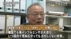 鳥インフルエンザ、熊本・多良木町で2羽から検出(NHK4月13日10時10分)_画像7