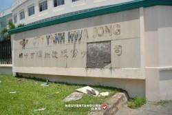 ベトナム南部の工業団地で反中デモが多発(日刊ベトナムニュース2014-05-14)3