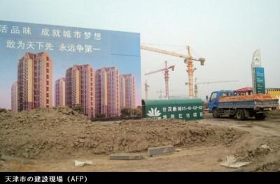天津市「東方のマンハッタン」開発計画の破綻_中国最大1兆円ゴーストタウン_建設現場