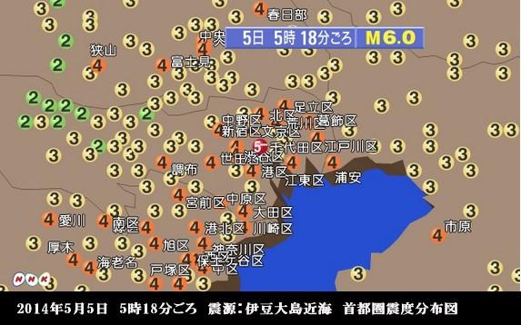 東京・首都地震5月5日_首都圏震度分布図