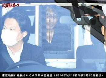 東京地検に送検されるASKA容疑者(2014年5月18日午前8時20分過ぎ)画像1