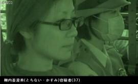 栩内香澄美(とちない・かすみ)容疑者(37)_ANNニュース・キャプチャ画像4