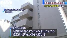 栩内香澄美(とちない・かすみ)容疑者(37)の自宅マンション_ANNニュース・キャプチャ画像