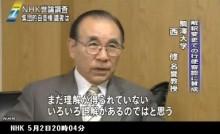 解釈変更での行使容認に賛成⇒西修・駒澤大学名誉教授_NHKニュース2014-5-2_画像2