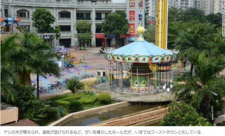 <世界最大の商店街」は今やゴーストタウン、不動産バブルのツケ 中国>画像1