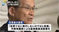 11STAP問題でセンターの解体求める_理研改革委の提言_NHKニュース6月12日.jpg_