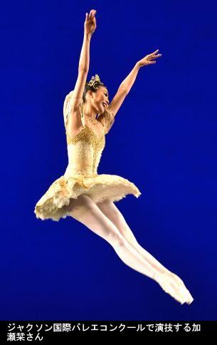 バレエの画像 p1_8