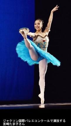 ジャクソン国際バレエコンクール_金賞_宮崎たま子さん_演技画像_2014年6月27日
