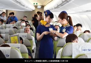 スカイマークA330やっと初就航_ミニスカCAも乗務_6月14日_ミニスカ新制服CA-画像8
