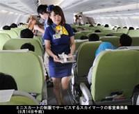 スカイマークA330やっと初就航_ミニスカCAも乗務_6月14日_ミニスカ新制服CA-画像9