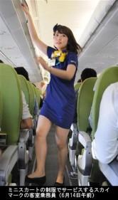 スカイマークA330やっと初就航_ミニスカCAも乗務_6月14日_ミニスカ新制服CA-画像10
