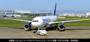 スカイマークA330やっと初就航_ミニスカCAも乗務_6月14日_画像3