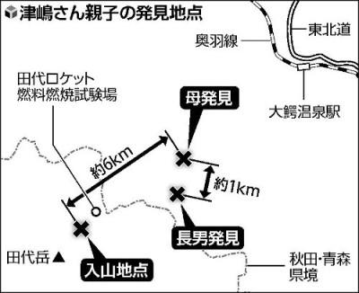 タケノコ採りで遭難10日間、奇跡の生還をもたらした親子の絆_親子発見地点の地図_画像1