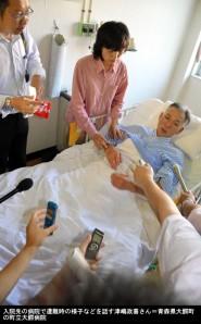 タケノコ採りで遭難10日間、奇跡の生還をもたらした親子の絆_画像3