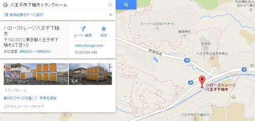 准看護師死体遺棄_トランクルームの場所の特定_0_Google検索結果_Googleマップ