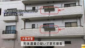 准看護師殺害・死体遺棄事件_中国人留学生の女のマンション_画像1