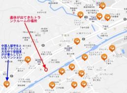准看護師殺害・死体遺棄事件_中国人留学生の女のマンション_下袖木のマンション分布図