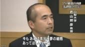 分析結果、STAPの存在否定<若山教授・記者会見>NHKニュース2014年6月16日_画像11