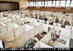 坂茂さんが避難所に設置した紙管の間仕切り_画像
