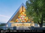 坂茂さん設計の「紙の大聖堂」画像